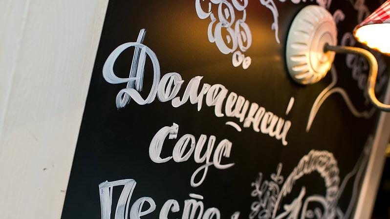 Итальянский Ресторан Песто Кафе на Менделеевской фото 3