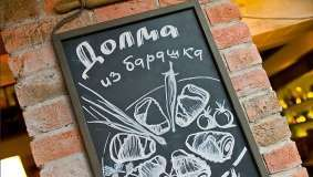 Итальянский Ресторан Песто Кафе на Менделеевской фото 4