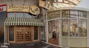 Итальянский Ресторан Песто Кафе на Университете фото 9
