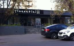 Итальянский Ресторан Florentini City Cafe (Флорентини Сити) фото 5