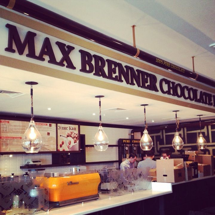 Бар Max Brenner Chocolate Bar фото 2