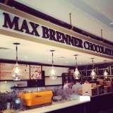 ��� Max Brenner Chocolate Bar ���� 1