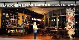 ��� Max Brenner Chocolate Bar ���� 2