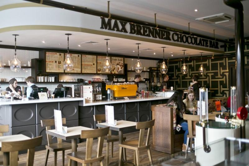 ��� Max Brenner Chocolate Bar ����