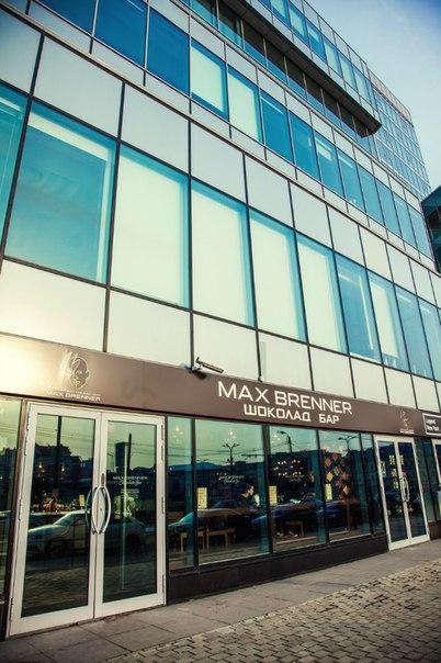 ��� Max Brenner Chocolate Bar ���� 8