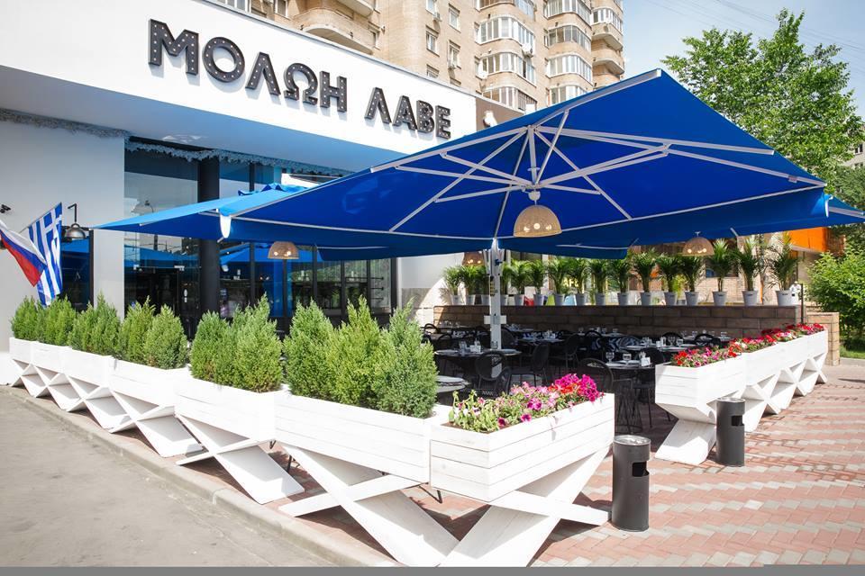 Греческий Ресторан Molon Lave (Молон Лаве) фото 4