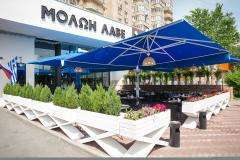 Греческий Ресторан Molon Lave (Молон Лаве) фото 3