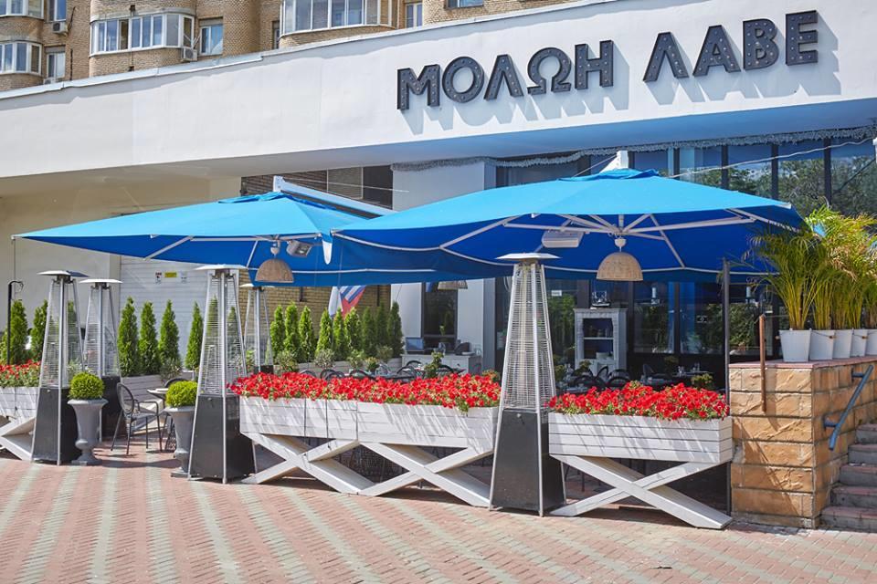 Греческий Ресторан Molon Lave (Молон Лаве) фото 9