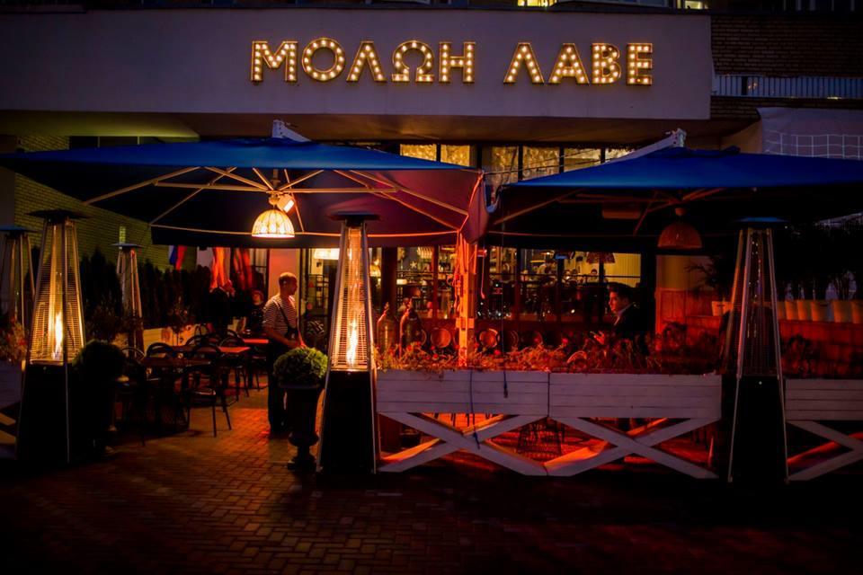 Греческий Ресторан Molon Lave (Молон Лаве) фото 21