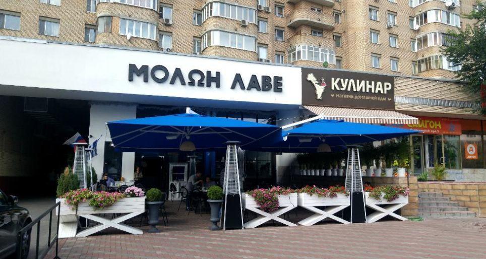 Греческий Ресторан Molon Lave (Молон Лаве) фото 30