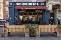 Восточный Ресторан Чайхона №1 на Цветном Бульваре фото 3
