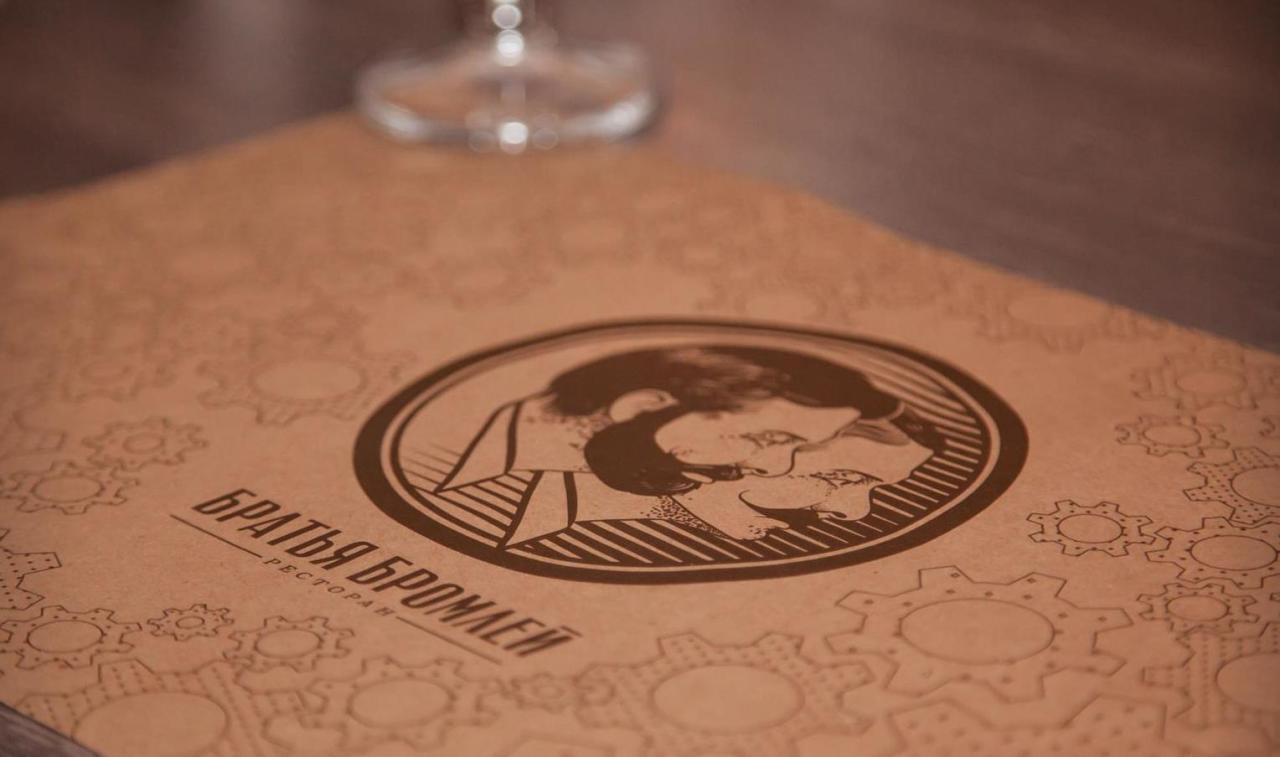 Ресторан Братья Бромлей фото 24