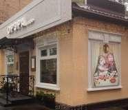 Кафе Орэра фото 4