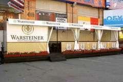 Ресторан Дубинин фото 14