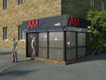 Бар Амбар (AM Bar Cafe) фото 1