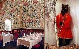 Ресторан Разгуляй фото 3