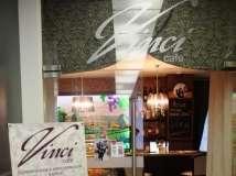 Кафе Vinci в Аэропорту фото 3