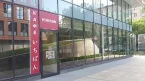 Японский Ресторан Ичибан Боши на Соколе (Ichiban Boshi) фото 1