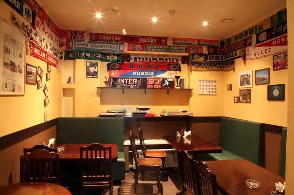 Irish Bastard's Pub фото 5
