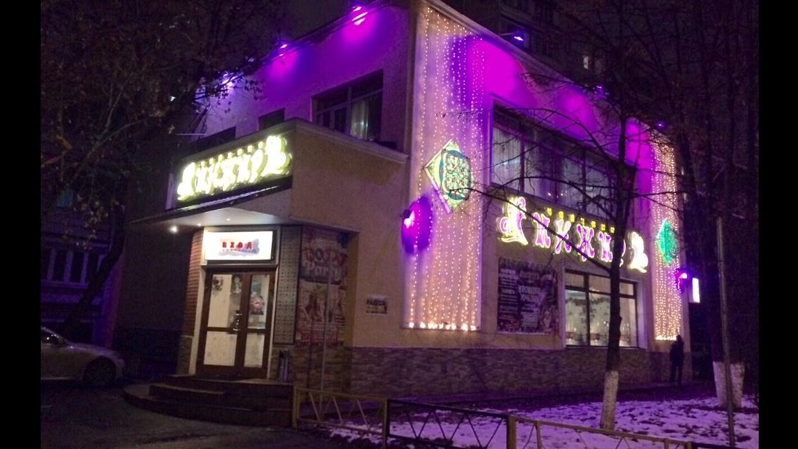 Ресторан Инжир (INJIR IN BEER) фото 13