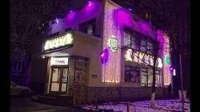 Ресторан Инжир (INJIR IN BEER) фото 12