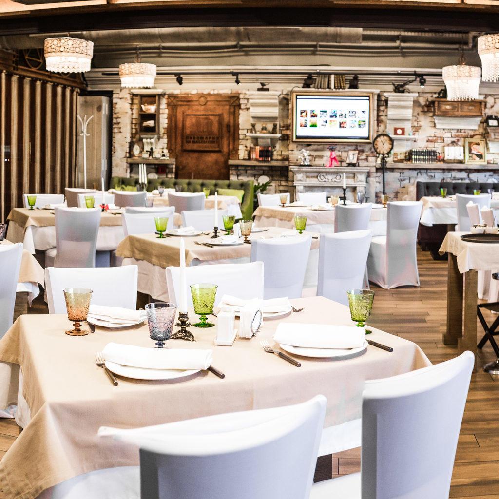 Ресторан Гастропаб 31 фото 8