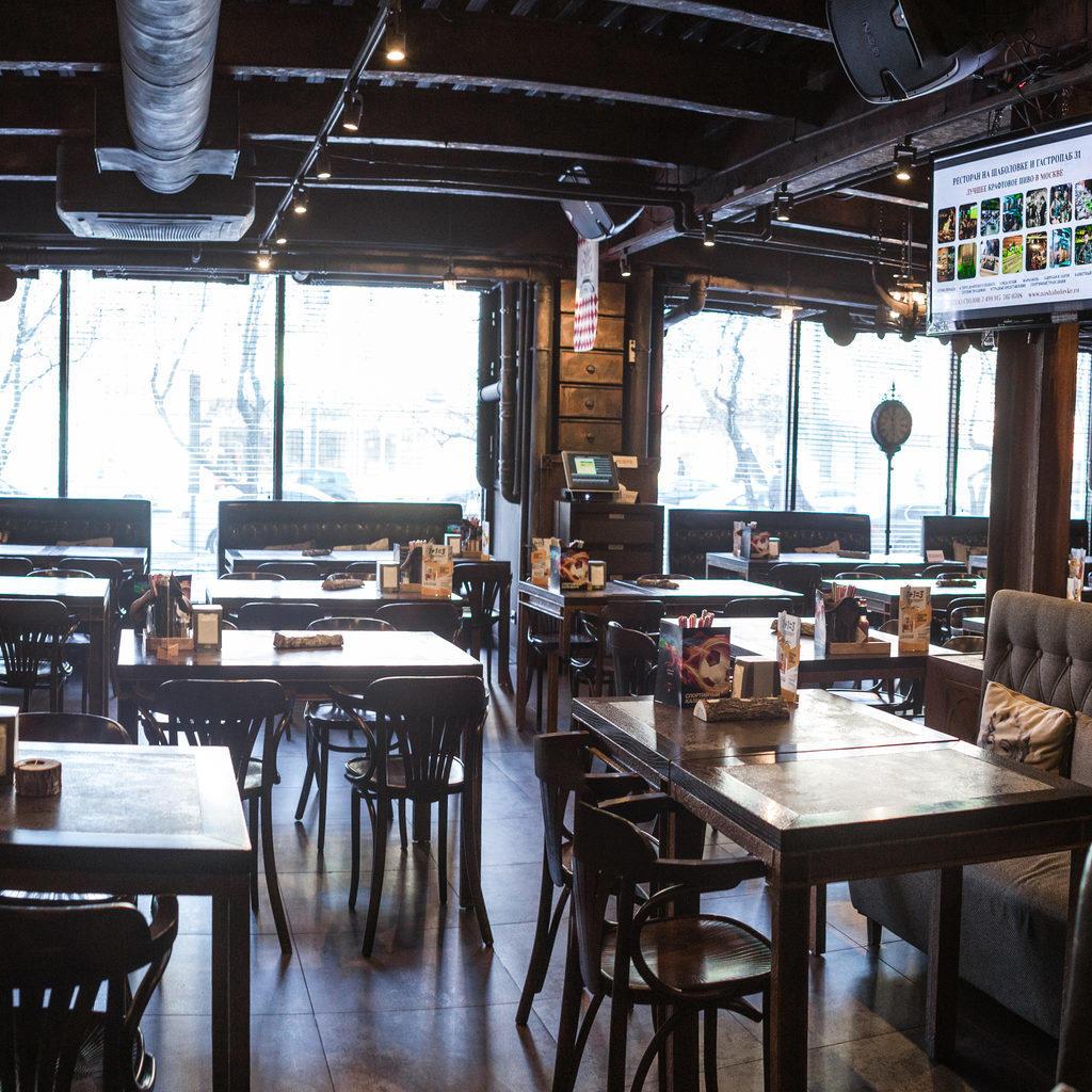 Ресторан Гастропаб 31 фото 2