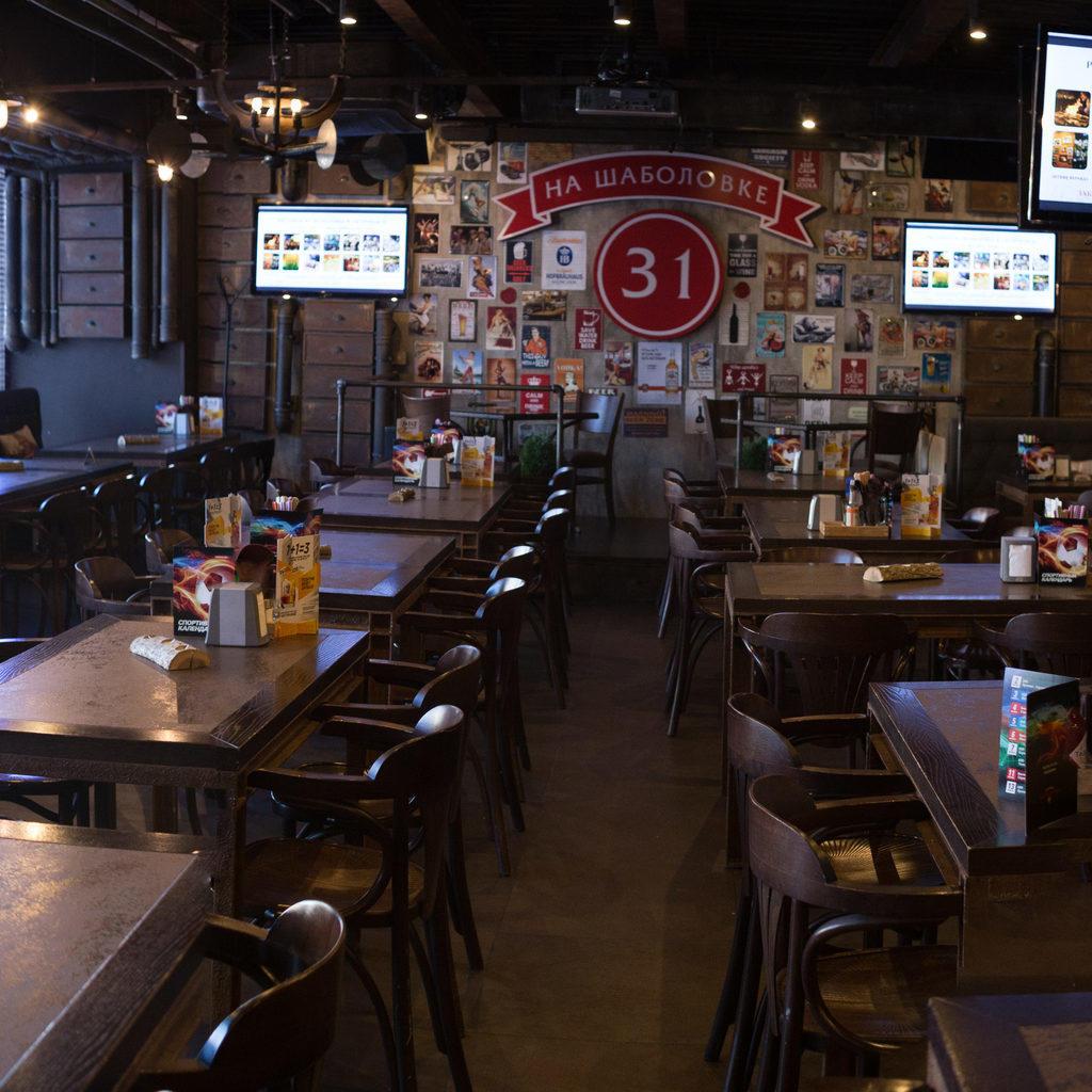 Ресторан Гастропаб 31 фото 1