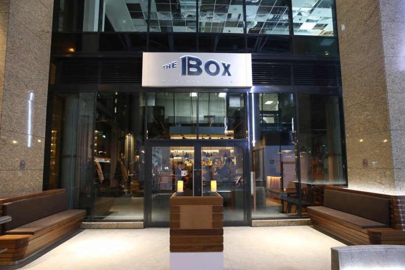 ��� The Box Bar ���� 4