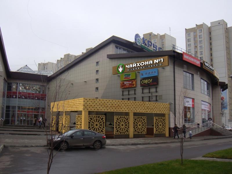 Ресторан Чайхона №1 в Северном Бутово [Тимура Ланского] (Бульвар Дмитрия Донского) фото 1