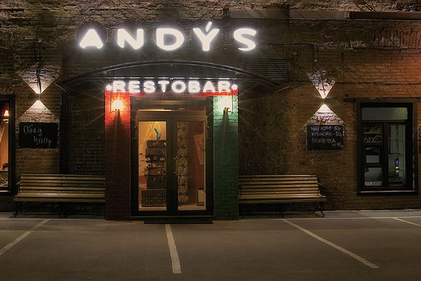 �������� Andy's Restobar ���� 9