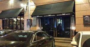 Ресторан 5642 Высота фото 29
