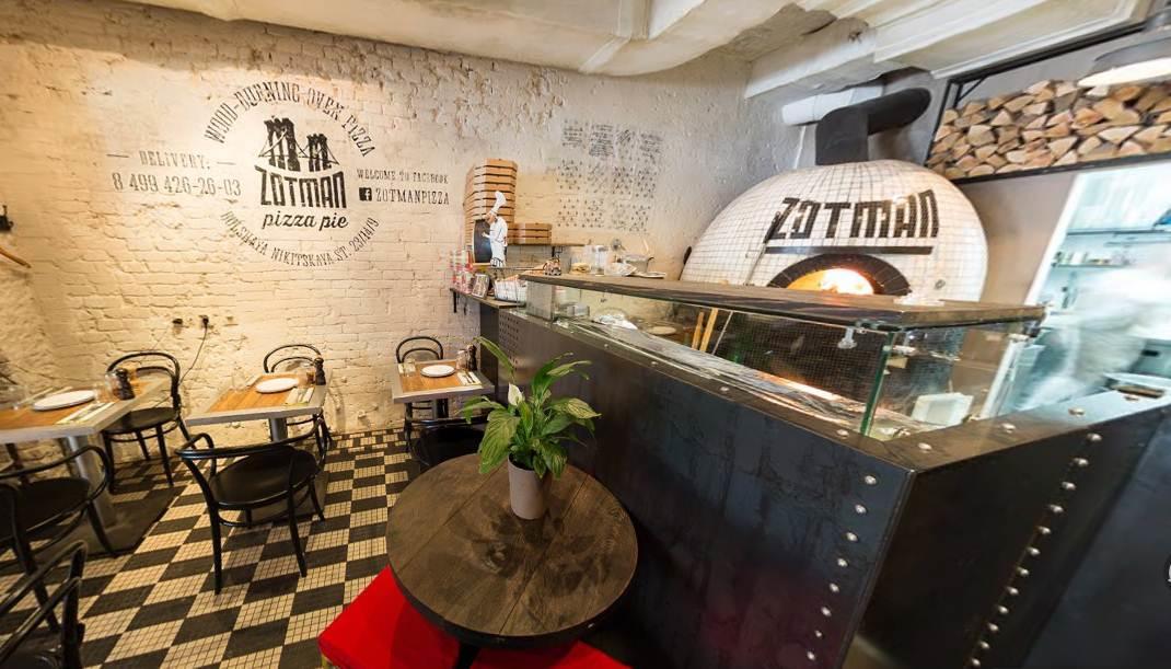 Пиццерия Зотман Пицца Пай на Большой Никитской (Zotman Pizza Pie) фото 6