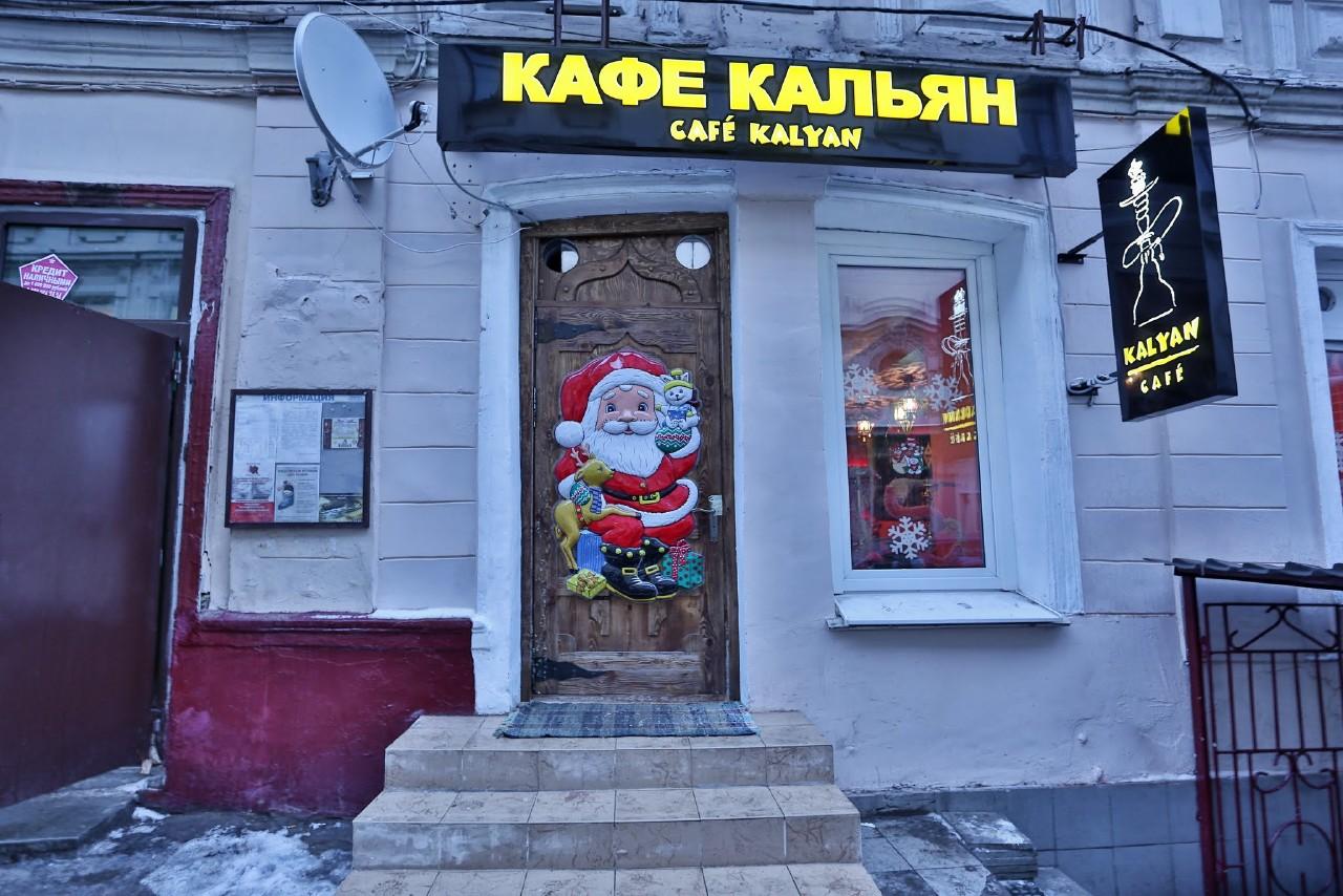 ���� ������ �� ������ ������ (Kalyan Cafe) ���� 2