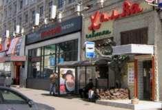 Ресторан Халва фото 10