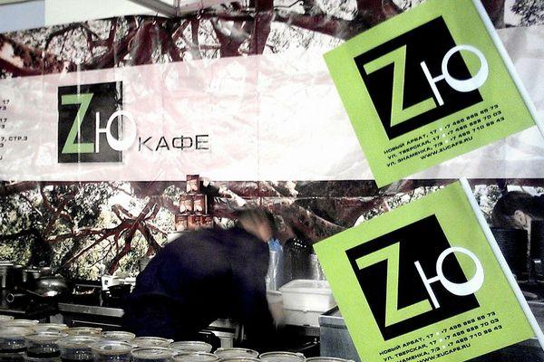 Z� Cafe �� ������� ������ ���� 1