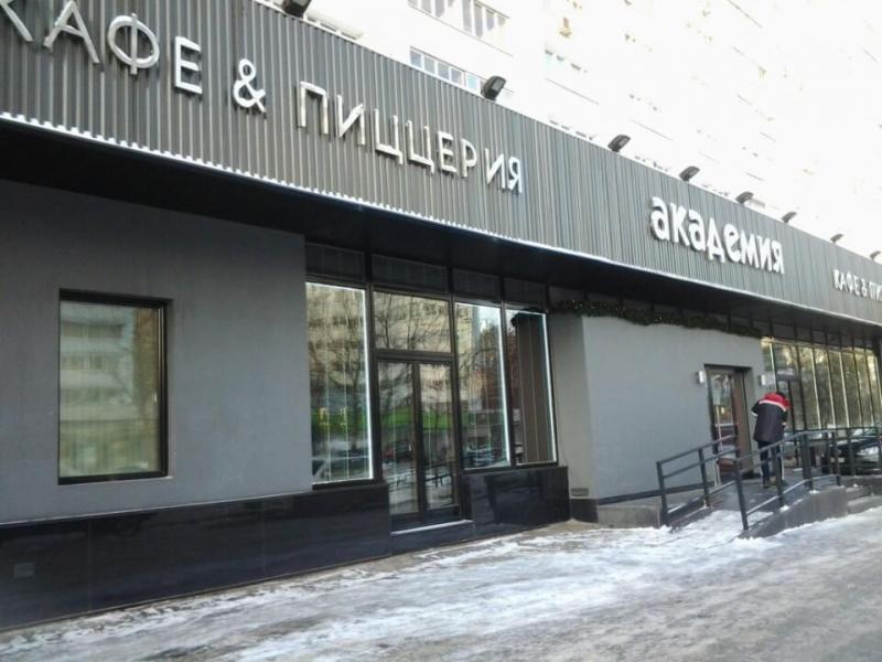 Академия на Бауманской фото 9