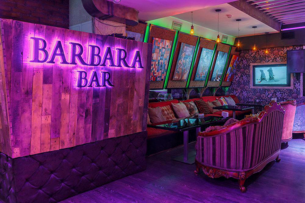Караоке Барбара Бар на Белорусской (Barbara Bar) фото 13