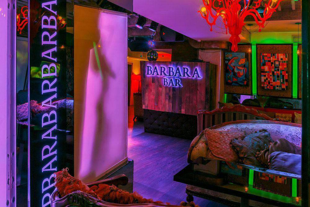 Караоке Барбара Бар на Белорусской (Barbara Bar) фото 20
