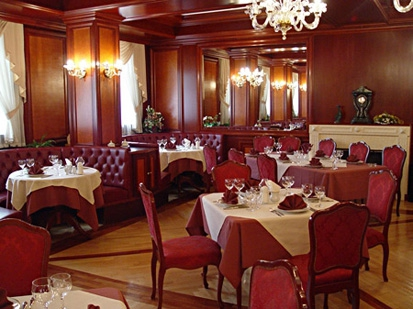 Ресторан Айхал фото 1