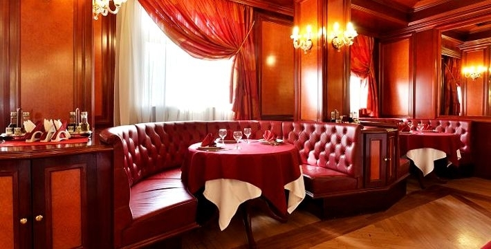 Ресторан Айхал фото