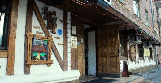 Ресторан Трактир Лефортово (Traktir Lefortovo) фото 8