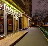 Ресторан Кулинар №1 фото 13