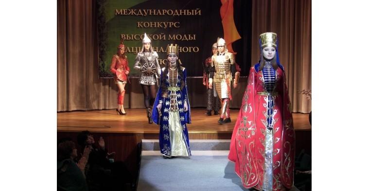 Ресторан Культурный центр при МИД России фото 5