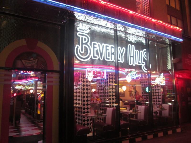Beverly Hills Diner на Тверской фото 3