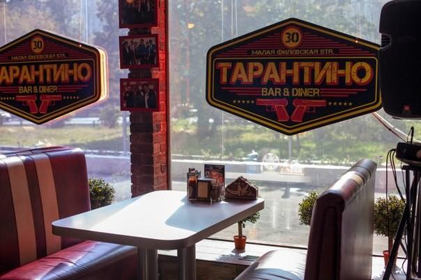 Ресторан Тарантино на Пионерской фото 32