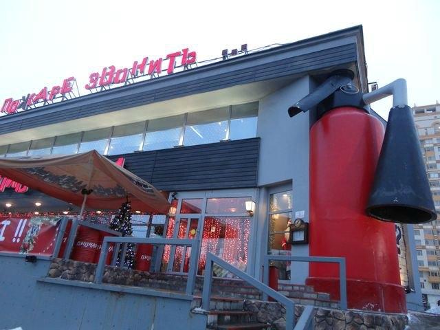 Пивной ресторан Пивная 01 фото 15