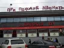 Пивной ресторан Пивная 01 фото 9