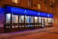 Ресторан Rotisserie фото 3