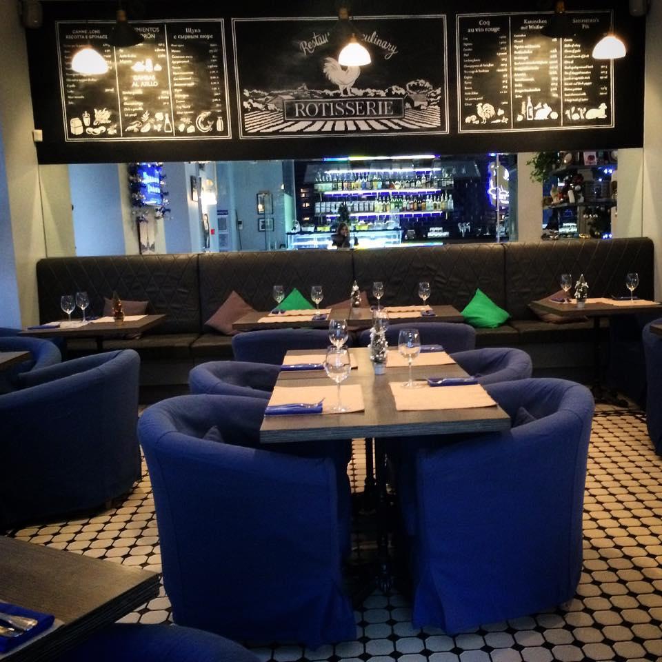 Ресторан Rotisserie фото 11